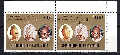 UPPER VOLTA STAMPS- John Paul II, visit, 65F stamp with error 1980 (MNH)
