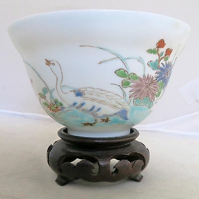 "3.75"" Antique? Chinese Famille Rose Thin Porcelain Cup w/ Geese, Flowers & Stand"