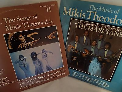 2 x Mikis Theodorakis LP's - 'The songs of..' & 'The music of...'