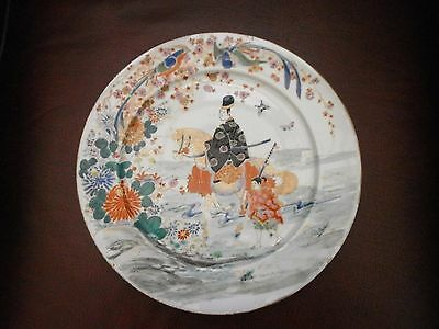 Antique Hand Painted 19th Century Chinese Plate. Lovely Condition, Clear Marks.