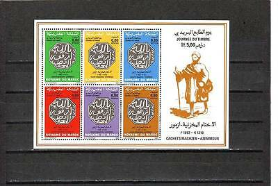 a111 - MOROCCO - SGMS679 MNH 1985 STAMP DAY