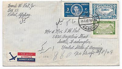 lot 11 Afghanistan 1949 cover, nice post  mark!