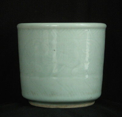 Antique Chinese Celadon Porcelain Pot