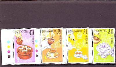 a121 - HONG KONG - SG1067-1070 MNH 2001 TEA CULTURE