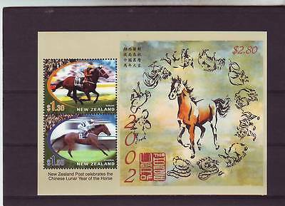 New Zealand - Sgms2476 Mnh 2002 Racehorses - Year Of The Horse