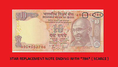 10 Rs Star With *786* { D Subbarao } Replacement Banknote India Gandhi ~Unc~