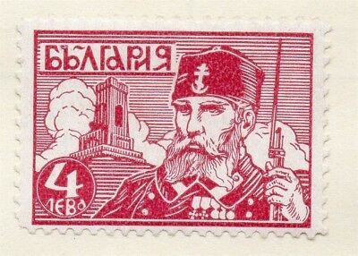 Bulgaria 1929 Early Issue Fine Mint Hinged 4L. 130379