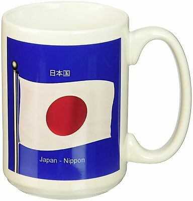 3dRose Waving Flag of Japan with Japan Printed in English and Japanese Cerami...