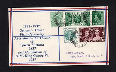 1937 Coronation Display First Day Cover (5 Reigns Stamps)