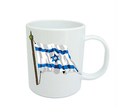 Israeli  Flag  Coffee Mug Free Personalisation