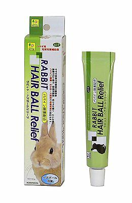 Rabbit Hair Ball Relief Papaya Paste Supplement 50g / 1.76oz Made in Japan
