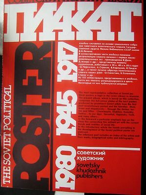 Soviet political posters from 1917 to 1980, in full color.  Moscow 1984, 2 parts