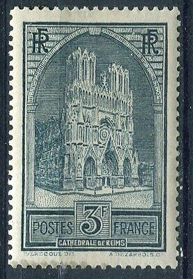 Timbre/Stamp - France -  N° 259  Neuf  *  - 1929/31  - TTB - Cote:  77 €