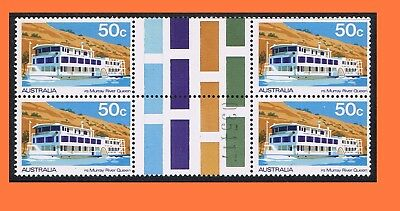 1979 Ferries & Steamers 50c PS Murray River Queen Gutter Block with Plate No MNH