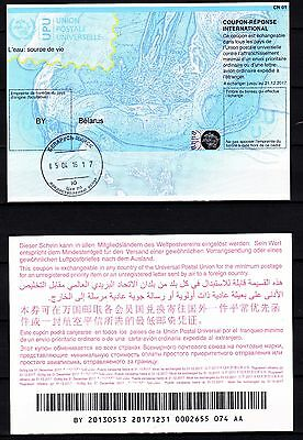 Belarus - International Reply Coupons (UPU) - Cancelled
