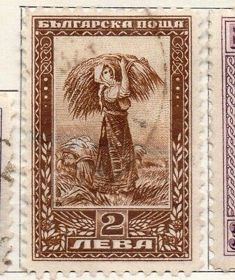 Bulgaria 1921 Early Issue Fine Used 2L. 130776