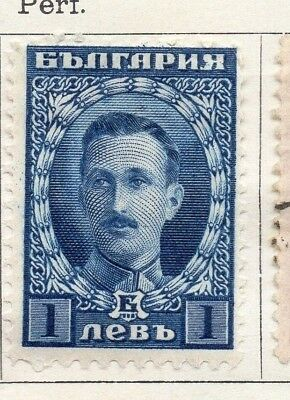 Bulgaria 1921 Early Issue Fine Mint Hinged 1L. 130781