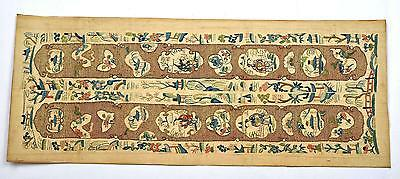 Late 19C Chinese Silk Embroidery Textile Gold Thread Robe Sleeve Band Panel