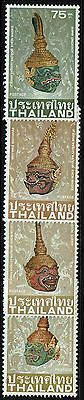 Thailand SC# 962-965, Mint Never Hinged, 964 corner torn - Lot 010817