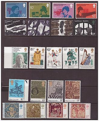Great Britain GB 1976 selection of 5 sets mint hinged stamps