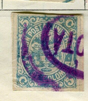 COLOMBIA;  1881-83 early classic Imperf used 5c. value