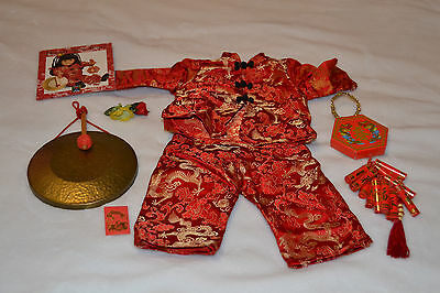 1996 American Girl Girl of Today Chinese New Year Outfit and Accessories RETIRED