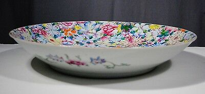 """Antique Chinese Famille Rose Victorian Bowl 14.5"""" - Signed"""
