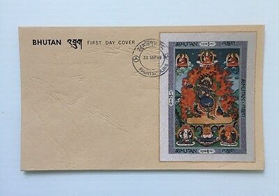 Bhutan 1969 Silk Ms souvenir sheet imperf  Persian rug FDC First Day Cover odd
