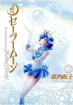 Sailor Moon Perfect Edition 2 OVP