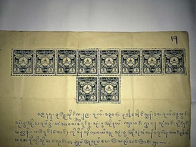 Burma - Japan Occupation Revenues 5 Cents X 10 On Land Doc & A Piece With 2 More