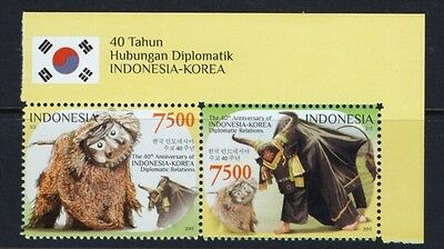 Indonesia 2013 40th Anniv. of Diplomatic Relations w/ Korea Joint Issue MNH**
