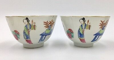 Pair Of Matching Antique Chinese Porcelain Cups With Imperial Marks