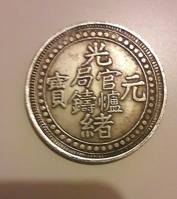 Chinese Republic coin. 20, gr. - 38 mm