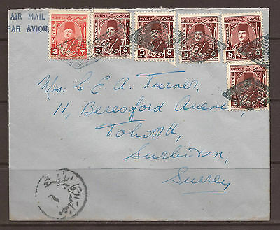 Egypt. Air Mail Cover To England With Blue Lozenge Cancels.