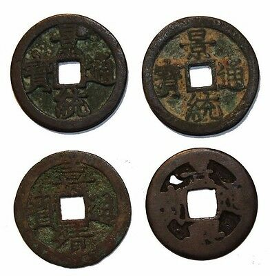 ANNAM/ VIETNAM 4 coins from different periods