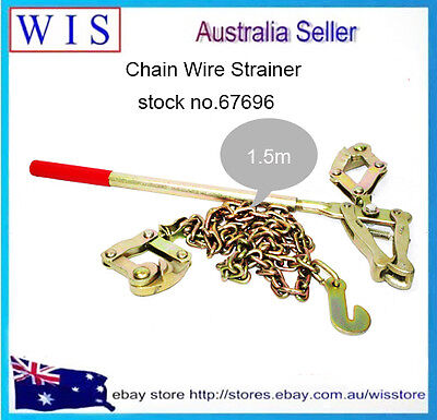 Double Swivel Chain Strainer Plain & Barb Electric Fence Energiser Repair Tool