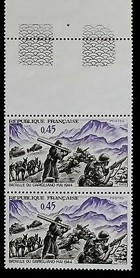 timbres poste France n° 1601