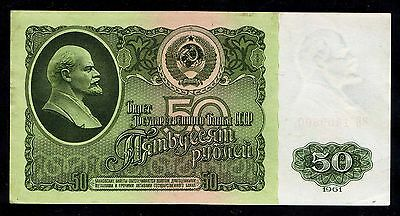 """USSR - 1961-type """"50 Roubles"""" Banknote (UNC)"""