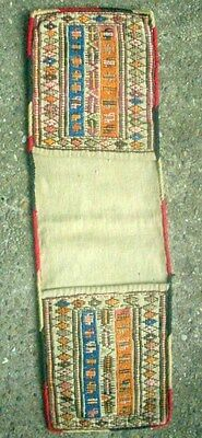 Antike, kleine Shah-Savan  Nomadentasche - antique Shah-Savan small bag