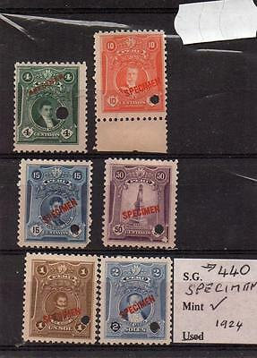 PERU Stamps TAD collection UMM Specimen scarce stamps 6 to 2 sols 1924