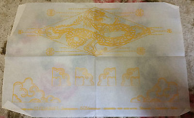 vintage embroidery iron on transfer, handsewing, needlepoint (53)