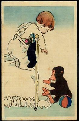JAPAN Old Postcard - Baby With Stocking Filled With Toys - Monkey, Rabbit, Ball