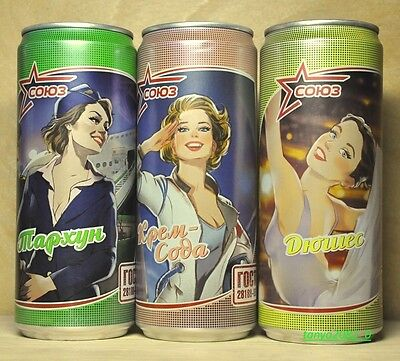 3 Soyuz  soda cans 330 ml from Russia 2016