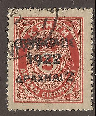 GREECE / CRETE. 1923. POSTAGE DUE OF CRETE OVERPRINTED. HIGH VALUE USED. 2d ON 2