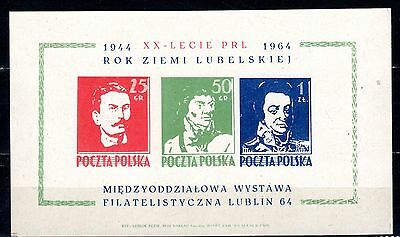 POLAND STAMPS- Polish Freedom Fighters, stamp exhibition block, 1964 (**), rare