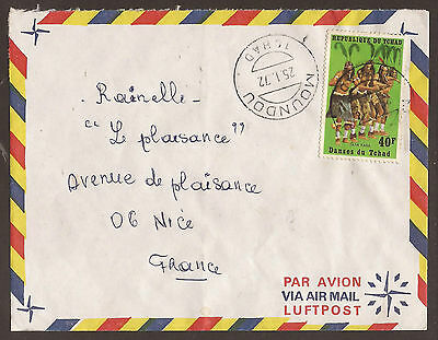 Chad. 1972. Air Mail Cover. Mouanda Postmark.