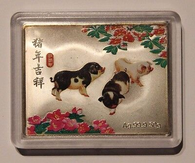 Chine / China 50g ingot or pure silver 2007 colorized pigs
