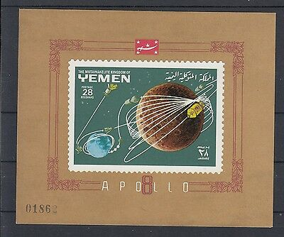 Space Yemen 1969 Apollo 8 Numbered Imperfed s/sheet Bl#151 MNH