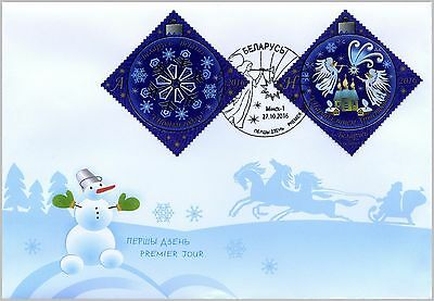 Belarus 2016 FDC Merry Christmas and Happy New Year MNH**