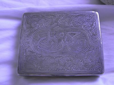 Turkish arabic persian silver box - scroll work and calligraphy - hallmarked